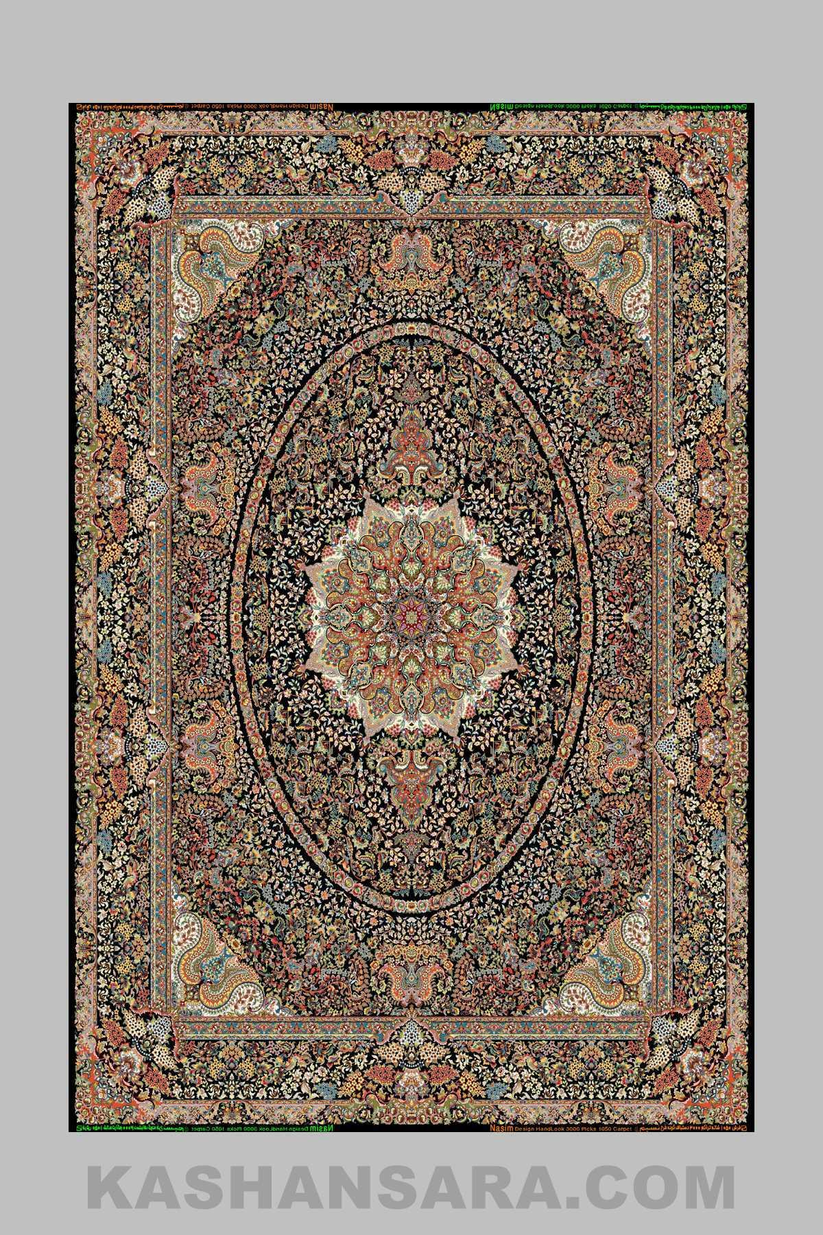 PAYAR-1050-Nasim Sormeii -12001800