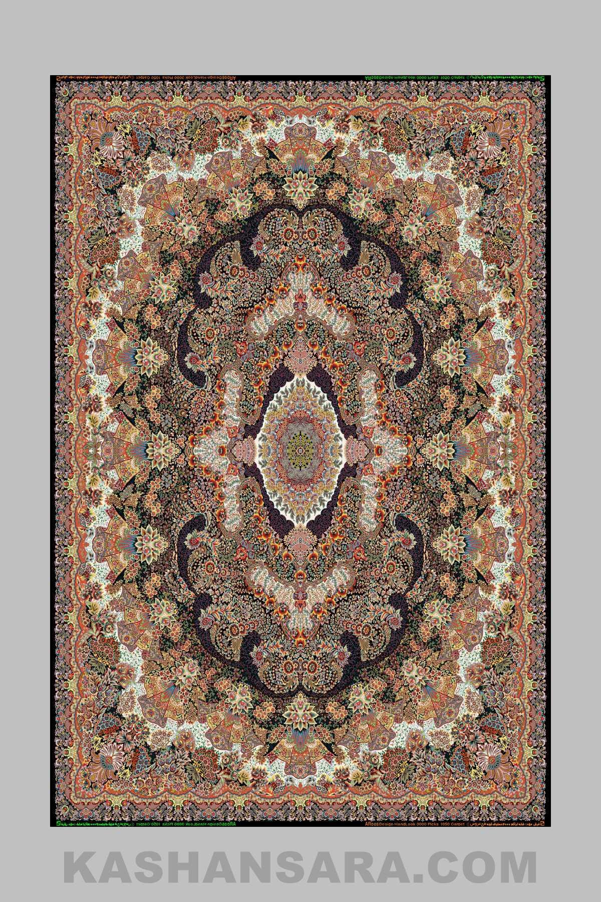 PAYAR-1050-aros Sormei 1050-12001800