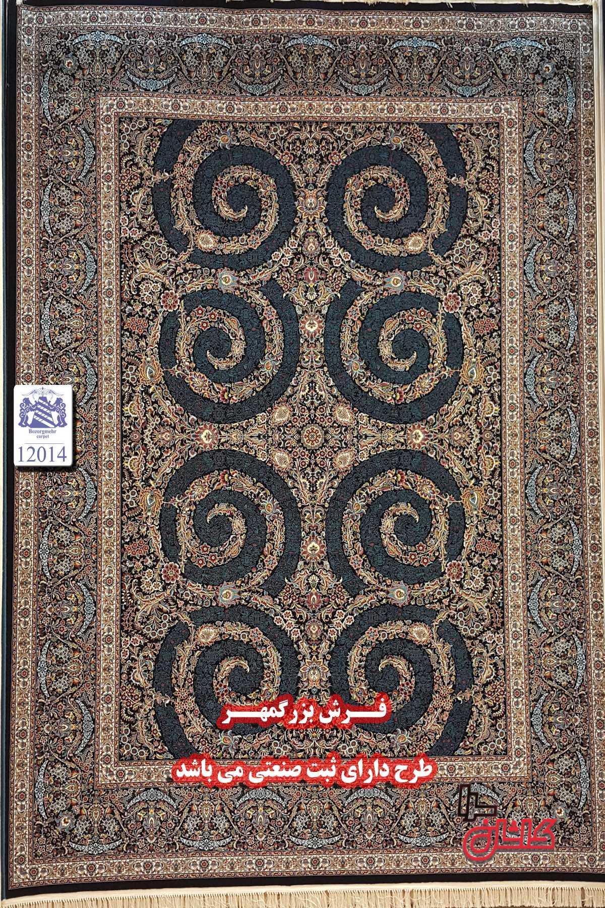 bozorgmehr-1200-reeds-12014-s