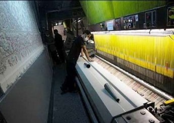 کارخانه جات فرش ماشینی