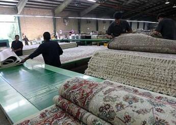 کارخانه فرش